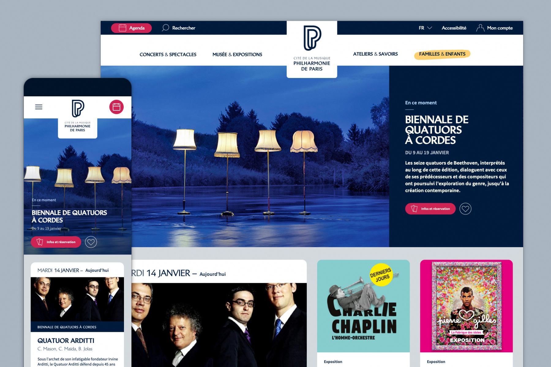 Philharmonie de Paris, screen visual design